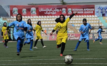 Harassment and sexual abuse on the women's national team in Afghanistan