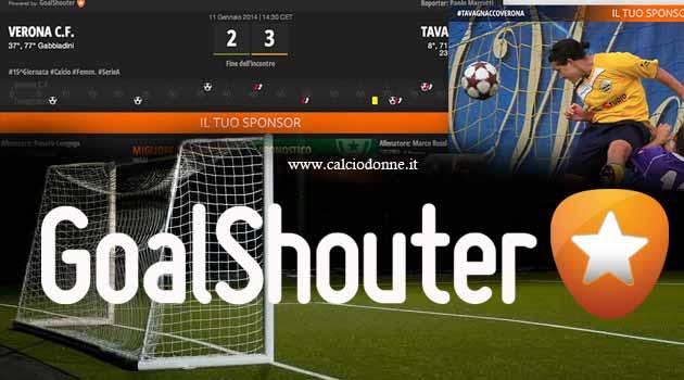 goalshouter201516