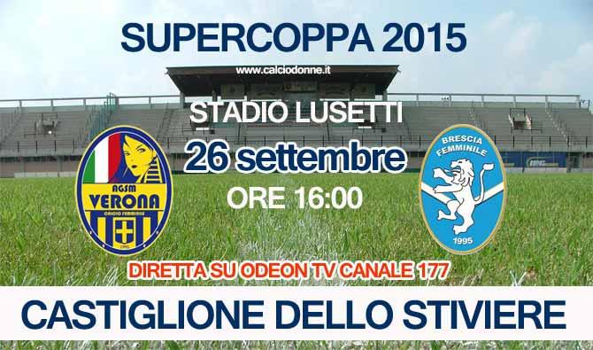supercoppa15 Lusetti stadium