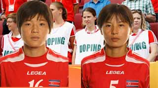 doping_korea