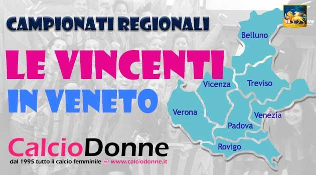 veneto1617 championships