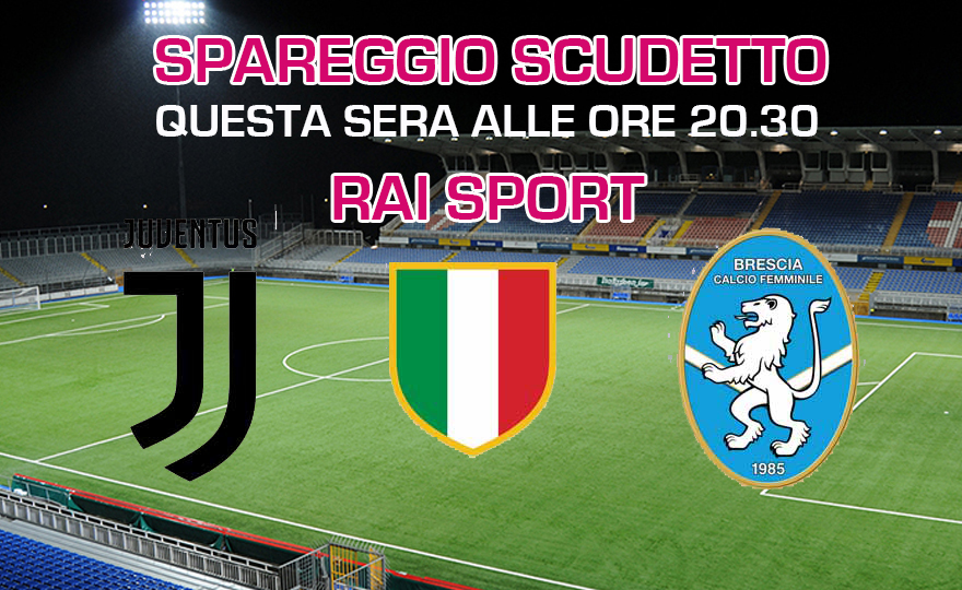 Live streaming: Juventus - Brescia