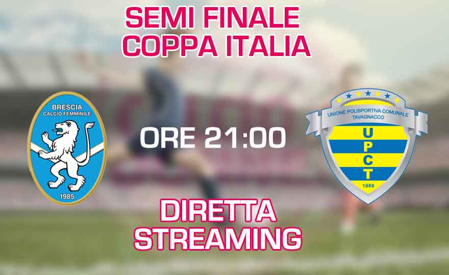 Live streaming: Brescia - Tavagnacco
